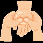 【金運】お金持ちの「手」ってどんな手?特徴があるって知ってますか?
