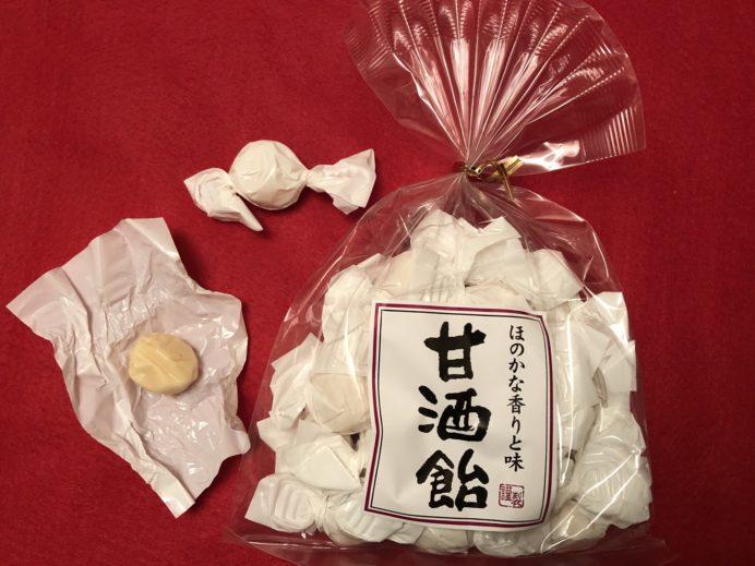 【開運フード】甘酒キャンディ