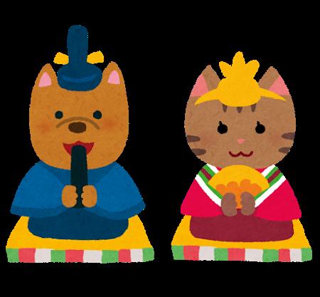 【開運】桃の節句「ひな祭り」で開運!