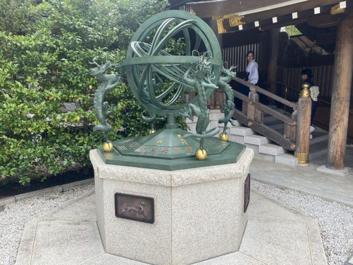 【御朱印】相模國一之宮・寒川神社~神奈川県高座郡