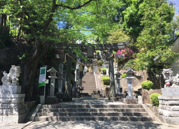 【御朱印】サッカー日本代表の守護神/師岡熊野神社~横浜市港北区